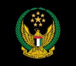 UAEArmy